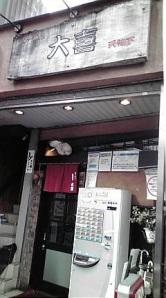 店名の通り、湯島天神のそばにあります。